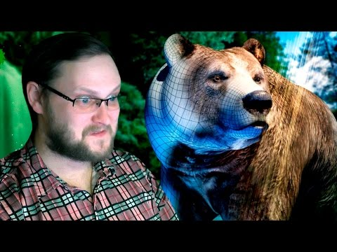 Bear Simulator ► ШЕДЕВР ► ВЫНОС МОЗГА