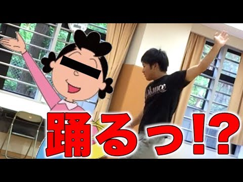 【踊ってみた】サザエさんのあの曲でダンス!?衝撃のしゅーたダンス!!!!♯6
