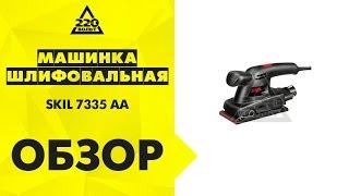 Шлифовальная машина RYOBI RAG750-115G 3002489