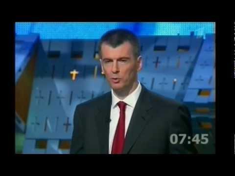 Прохоров - Миронов 27.02.2012 Дебаты