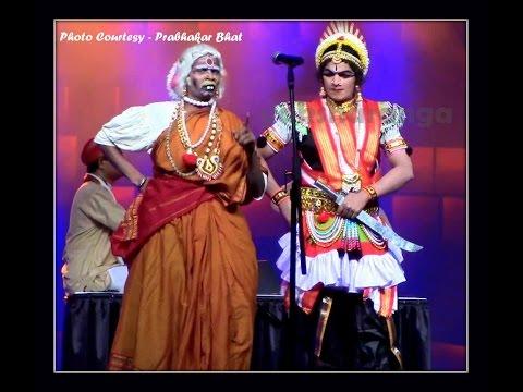 Shshiprabhe Yakshagana In Akka Kannada Sammelana 2014 video