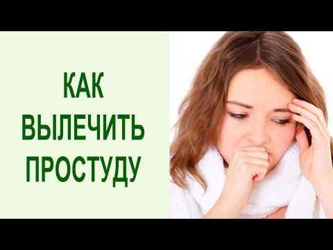 Как при беременности вылечить быстро насморк в домашних условиях быстро