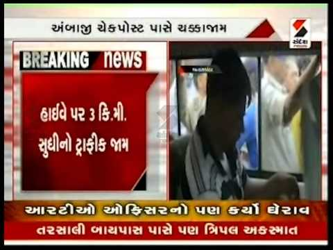 Sandesh News :Passengers did sabotage in office near Ambaji check post