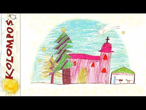 Kolompos Együttes - Luca Széke Készítése (Kiskarácsony-Nagykarácsony)