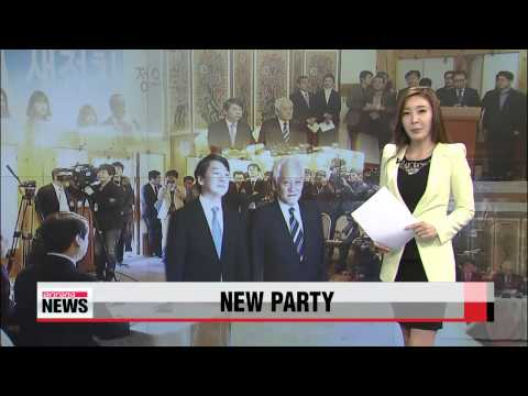 ARIRANG NEWS 16:00 North Korea fires two short-range missiles into East Sea