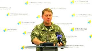 Col. Oleksandr Motuzyanyk, Ministry of Defense of Ukraine spokesperson. UCMC 14.09.2017