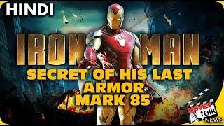 Iron Man Last Armor Mark 85 Secret? [Explained In Hindi]
