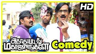 Adhagappattathu Magajanangalay Comedy Scenes   Umapathi   Karunakaran   Manobala   Reshma