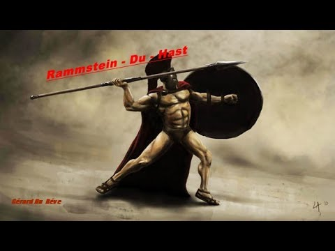 Rammstein - Du Hast ( instrumental ) HD