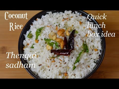 QUICK LUNCH BOX RECIPE | 5MINS KIDS LUNCH BOX RECIPE | South Indian Coconut Rice Recipe