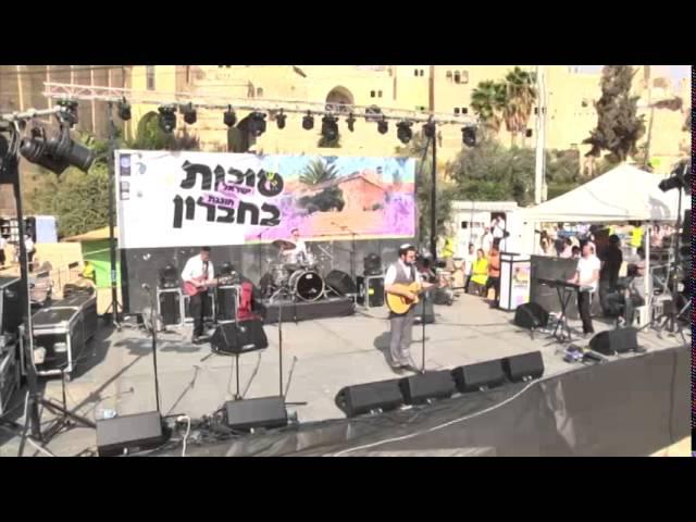 Chezki Sofer in Hevron - Sukkot 5775