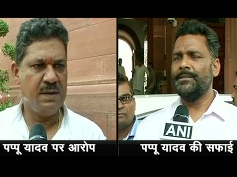 Rjd Mp Pappu Yadav Throws Paper Confetti At Lok Sabha Speaker video