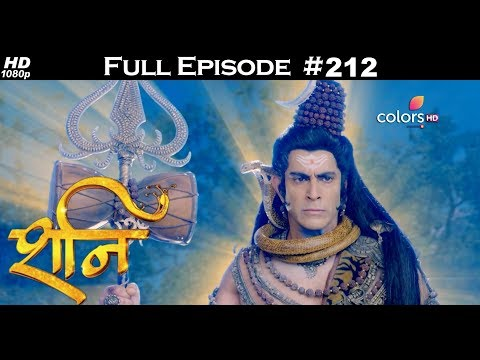 Shani - 29th August 2017 - शनि - Full Episode thumbnail