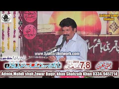 Zakir Naeem Jhamra 7 shaban Sang Khurd 2019