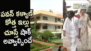 Pawan Kalyan New House Opening Ceremony in AP Capital Amaravathi