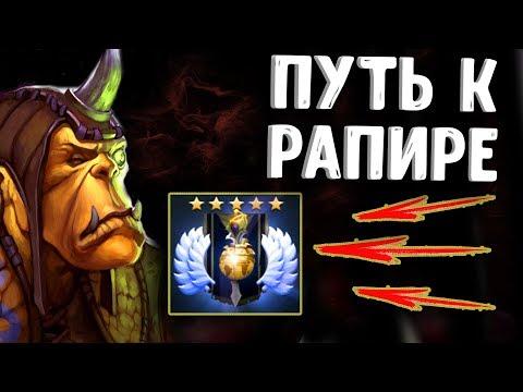 КАЛИБРОВКА АЛХИМИК ДОТА 2 - ALCHEMIST DOTA 2