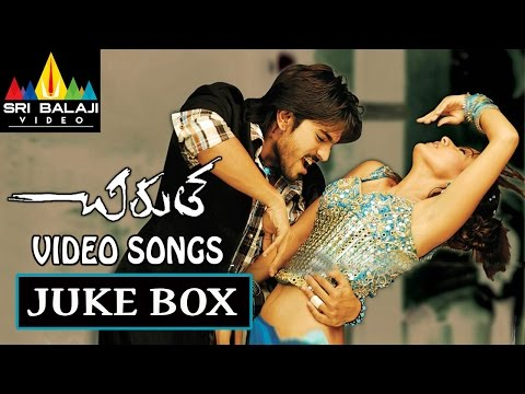 Chirutha Full Video Songs Back to Back - Ram charan Neha Sharma...