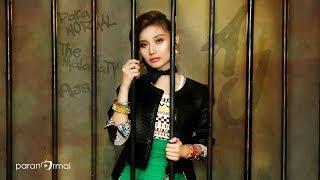 download lagu Ayda Jebat - Pencuri Hati    Ost gratis
