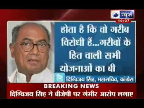 India News: Digvijaya Singh targets Modi on Food Security Bill