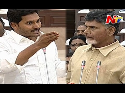 Chandrababu Naidu vs YS Jagan in AP Assembly