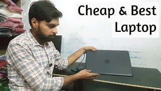 Cheap and Best Laptop 2019