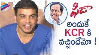Dil Raju about CM KCR | Fidaa Movie Press Meet | Varun Tej | Sai Pallavi | Telugu Filmnagar