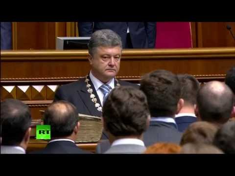 Ukraine's Poroshenko Inauguration Ceremony (FULL VIDEO)
