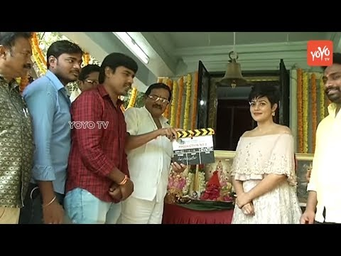 Actress Poorna New Movie Opening | Telugu Latest Movie launch | Tollywood | YOYO TV Channel