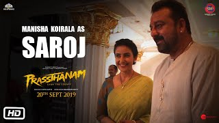 Prassthanam | Manisha Koirala as Saroj | Releasing 20th Sept.