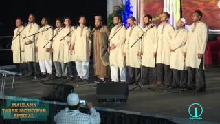 Maulana Tarek Munawar Special | MUNA Convention 2015
