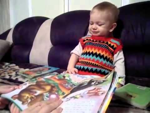 1 год 3 месяца ребенку: