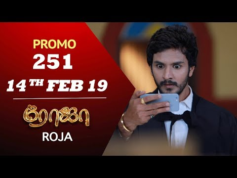 Roja Promo 14-02-2019 Sun Tv Serial Online