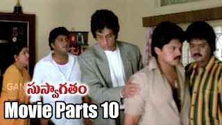 download lagu Suswagatham Movie Parts 10/13 - Pawan Kalyan, Devayani - gratis