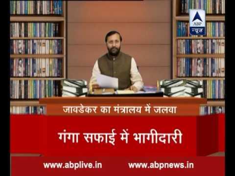 Jan Man: Know which efforts of Prakash Javadekar made him hog the limelight