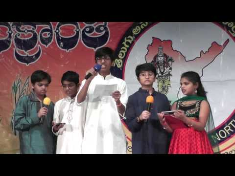 Opening song Ganesha - TANTEX Sankranthi at Coppell Middle School...