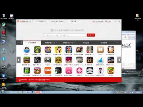 How To Get APPS FREE IOS 6/7 (NO JAILBREAK/COMPUTER)- 25PP Mobile