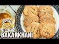 Bakarkhani Recipe - How To Make Kashmiri Bakarkhani - Mughlai BaqarKhani - Chai Diaries With Varun
