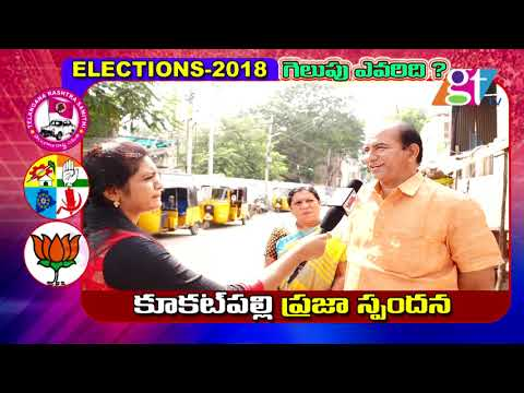 Public Opinion 2018 Elections about Kukatpally Constituency   | Kukatpally  || Great Telangana TV