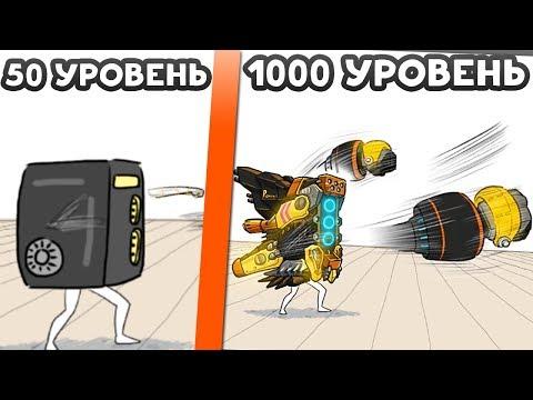 ВЕЧНАЯ ЭВОЛЮЦИЯ КОМПЬЮТЕРА! - Tap Tap Computer