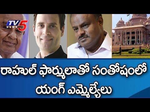 మంత్రి పదవుల కేటాయింపుల్లో కొత్త రూల్ | Karnataka Cabinet Expansion | TV5 News