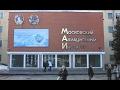 Московский авиационный институт Мнение студента mp3