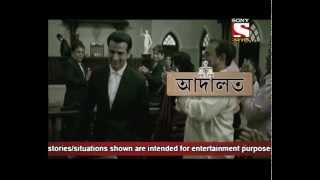 Adaalat - Bengali - Episode - 152&153 - Joler Tolay - Part 1