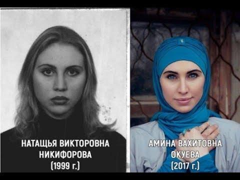 Убита Амина Окуева ВСЕ ПЕРВЫЕ КАДРЫ