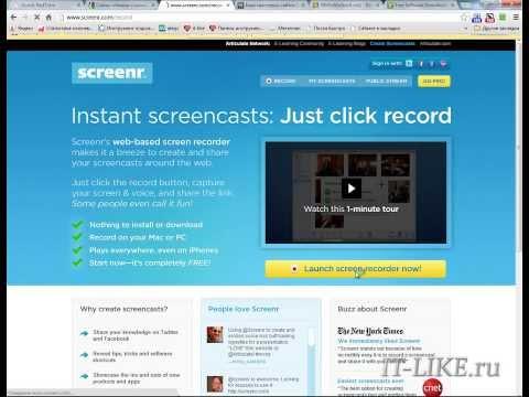 Видео как записать онлайн видео