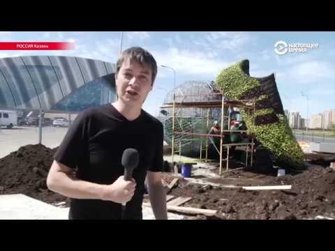 Казань: новые автобусы и халяльное меню | НАСТОЯЩИЙ ФУТБОЛ