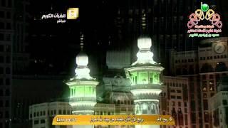 أذان العشاء من المسجد الحرام الاثنين 6-4-1436 المؤذن أحمد بصنوي