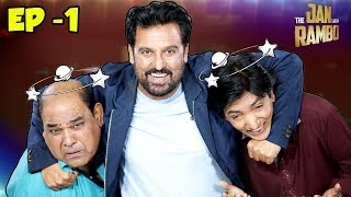 The Jan Rambo Show | Saleem Albela | Agha Majid | Episode 1