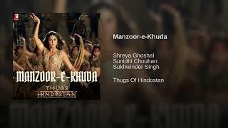 Manzoor E Khuda