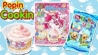 POPIN COOKIN Làm kem công chúa - POPIN COOKIN kem ốc quế kem mây - Đồ chơi trẻ em Chim Xinh