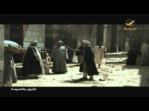 مسلسل نابليون والمحروسة - الحلقة 12